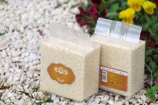 خرید نایلون بسته بندی برنج